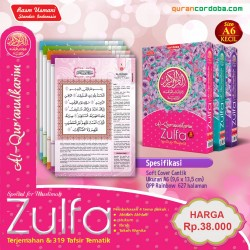 Zulfa - AlQuran Special For...